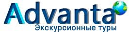 Адванта Травел - туры из Санкт-Петербурга