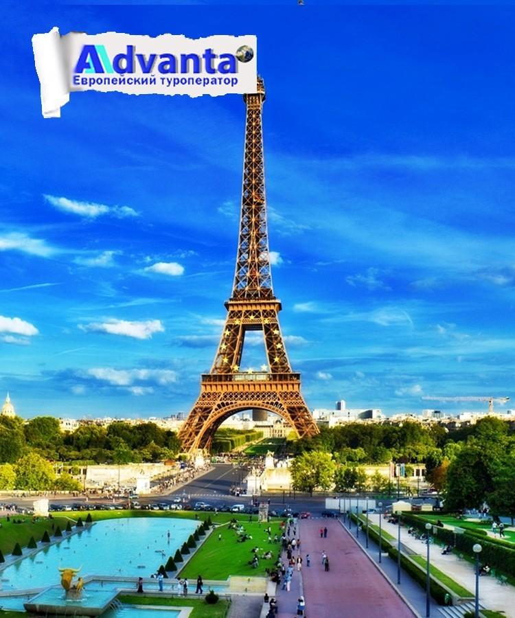 Новый Год в Париже (авиа)