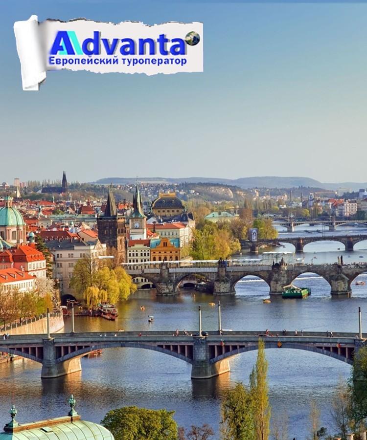 Из Москвы Прага - Дрезден - Карловы Вары