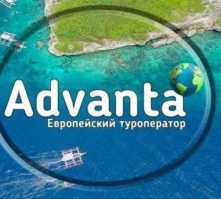 Черногория, Италия, Хорватия, Албания (Автобус+Самолет)