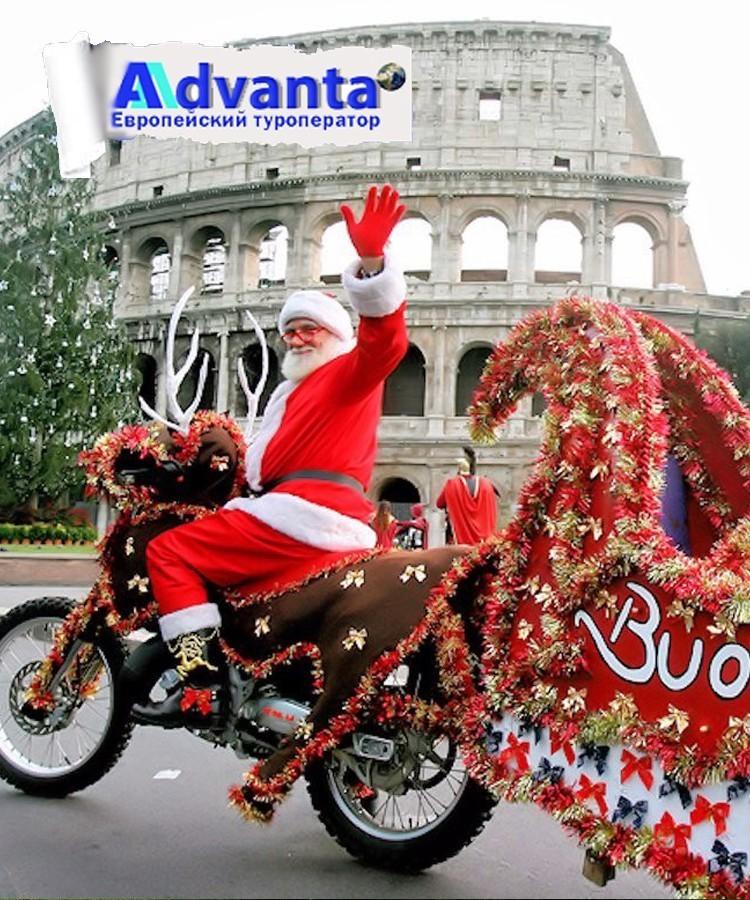 Италия+Прага со встречей Нового Года в Италии