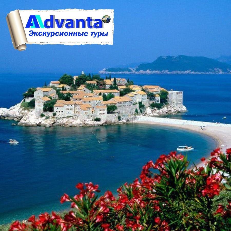 Черногория, Хорватия, Албания экскурсионная