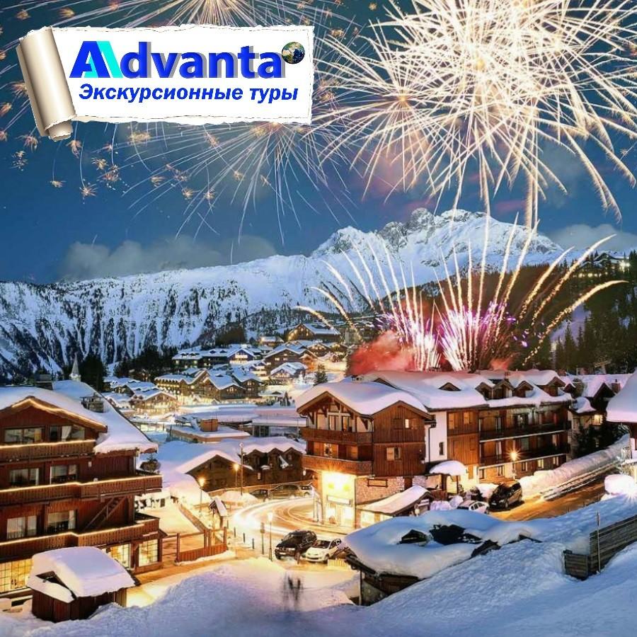 Новый 2019 год в Швейцарии