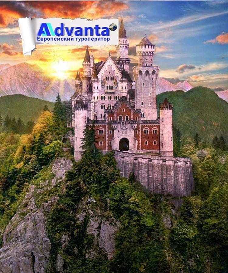 Замки  Баварии. Тур в Германию