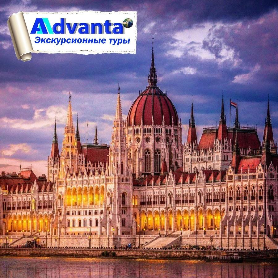 Вена, Будапешт, Братислава и встреча Нового года 2019 в Риге
