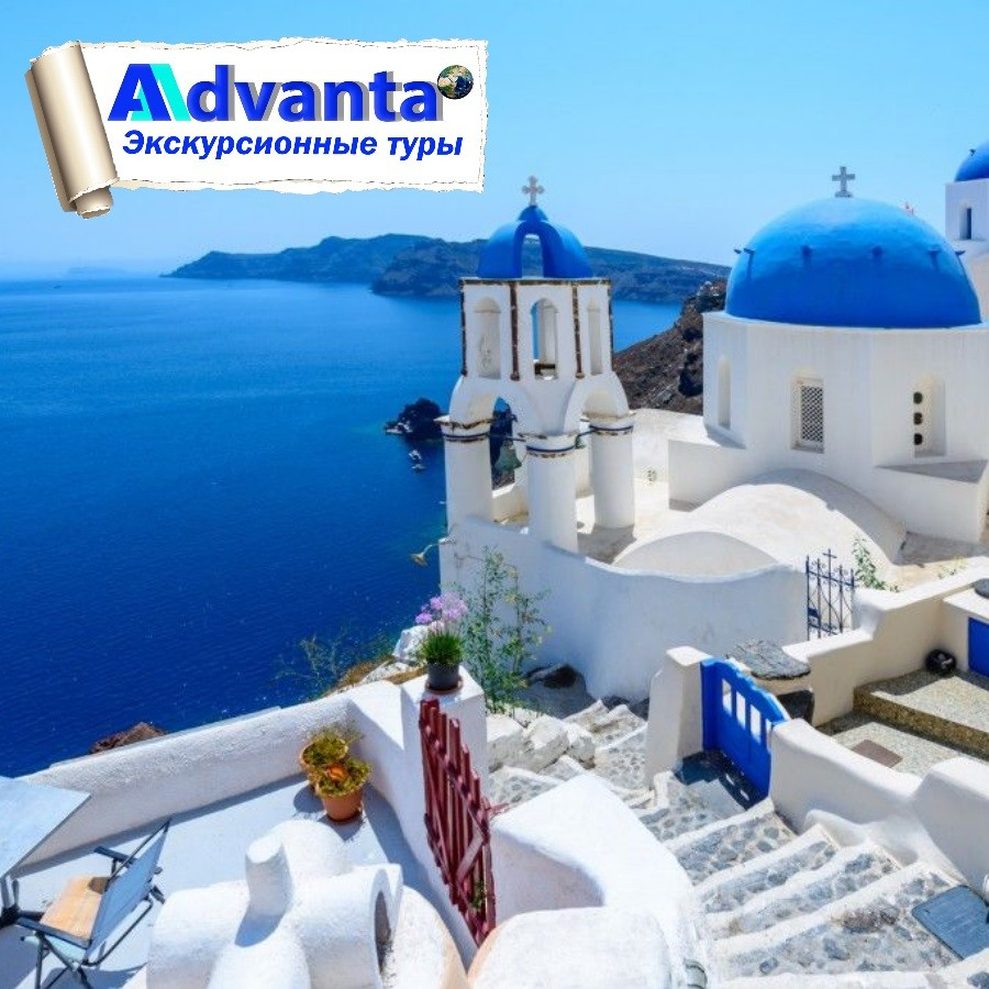 Греция с отдыхом на Олимпийской ривьере