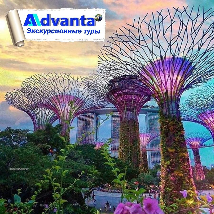 Сингапур-Малайзия с отдыхом на острове Лангкави. Вылет из СПб.