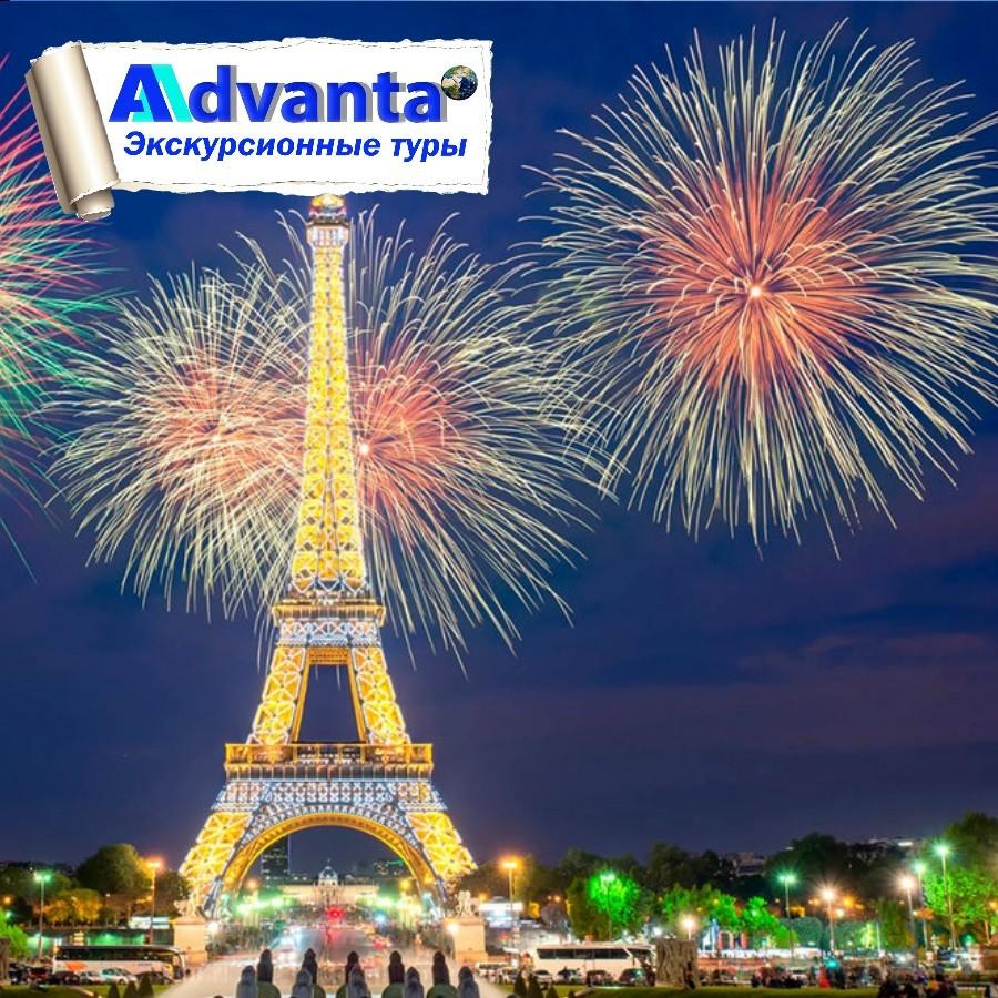Встреча Нового года в Париже