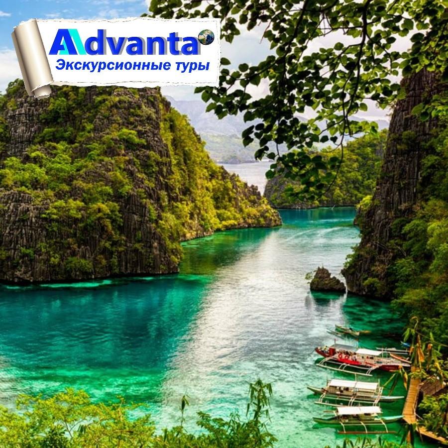 Филиппины. Острова Малайского архипелага.