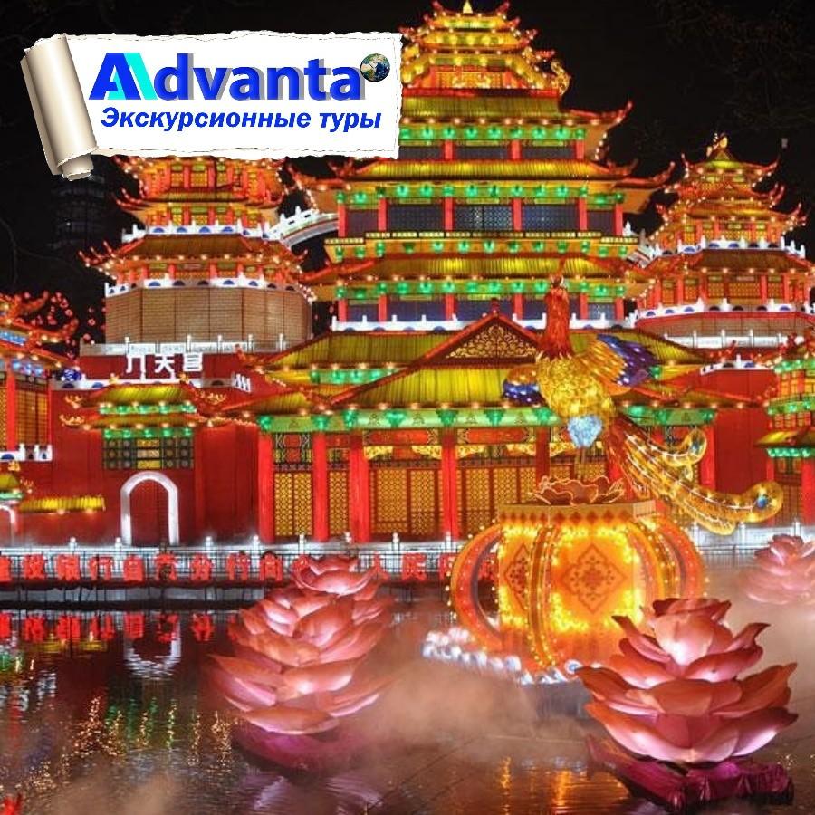 Новый год 2020 в Китае