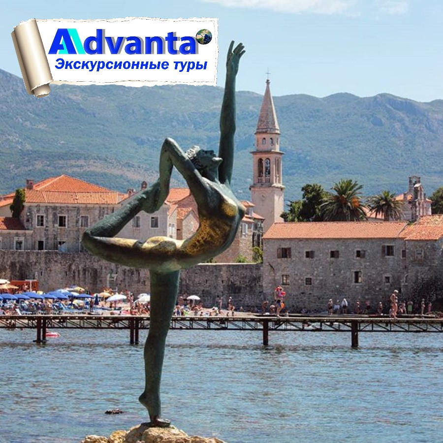 Экскурсионная Черногория 3 + море