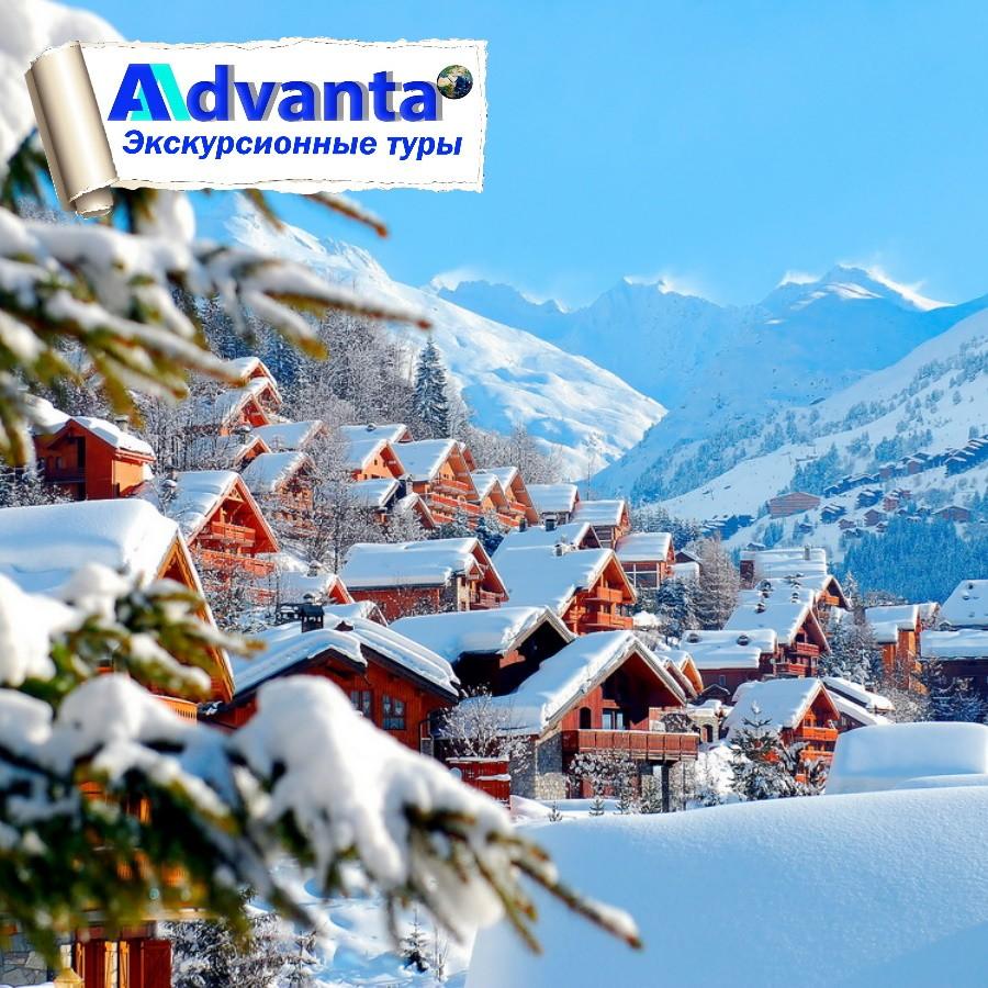 Швейцария на новогодние праздники
