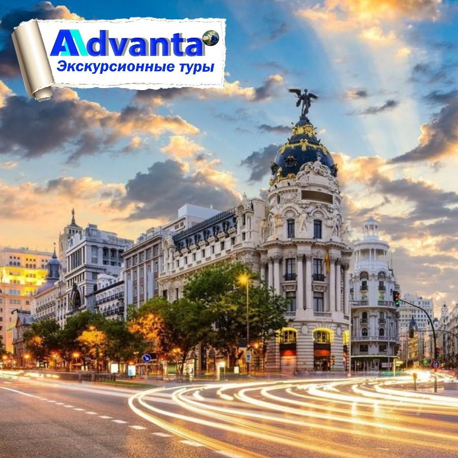 Экскурсионная  Испания