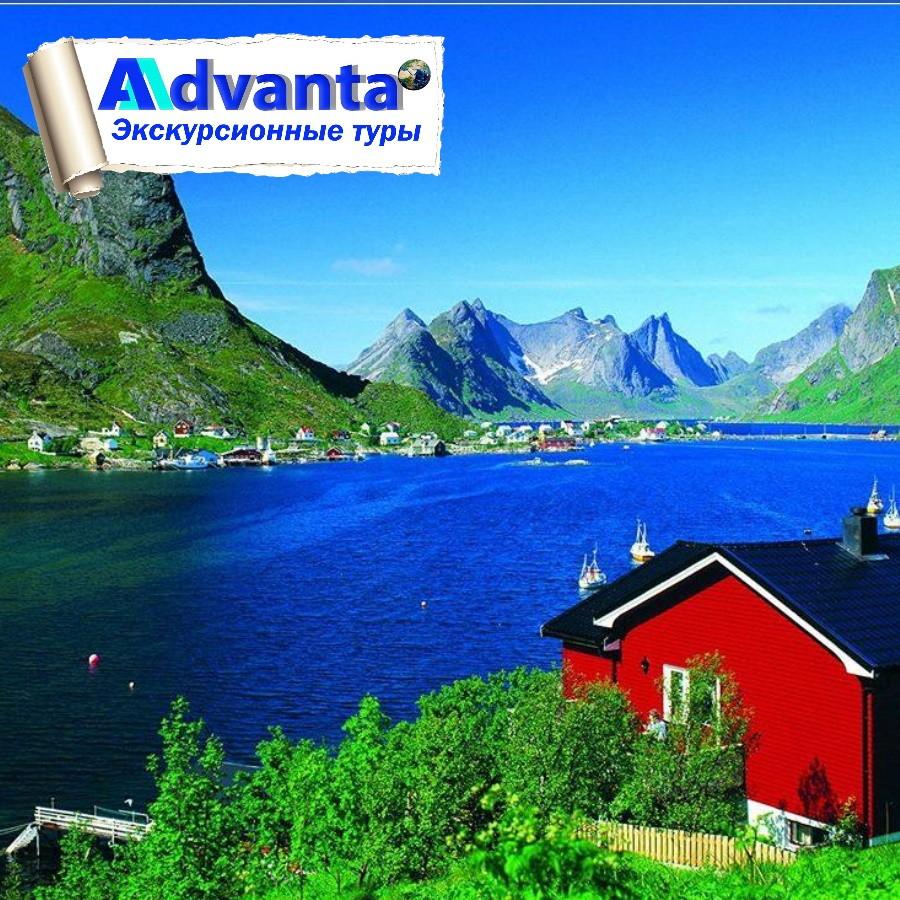 Тур в Норвегию. Водопады и фьорды