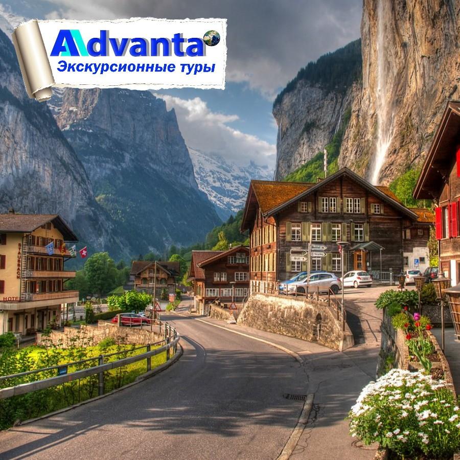 Лихтенштейн - Швейцария - Германия