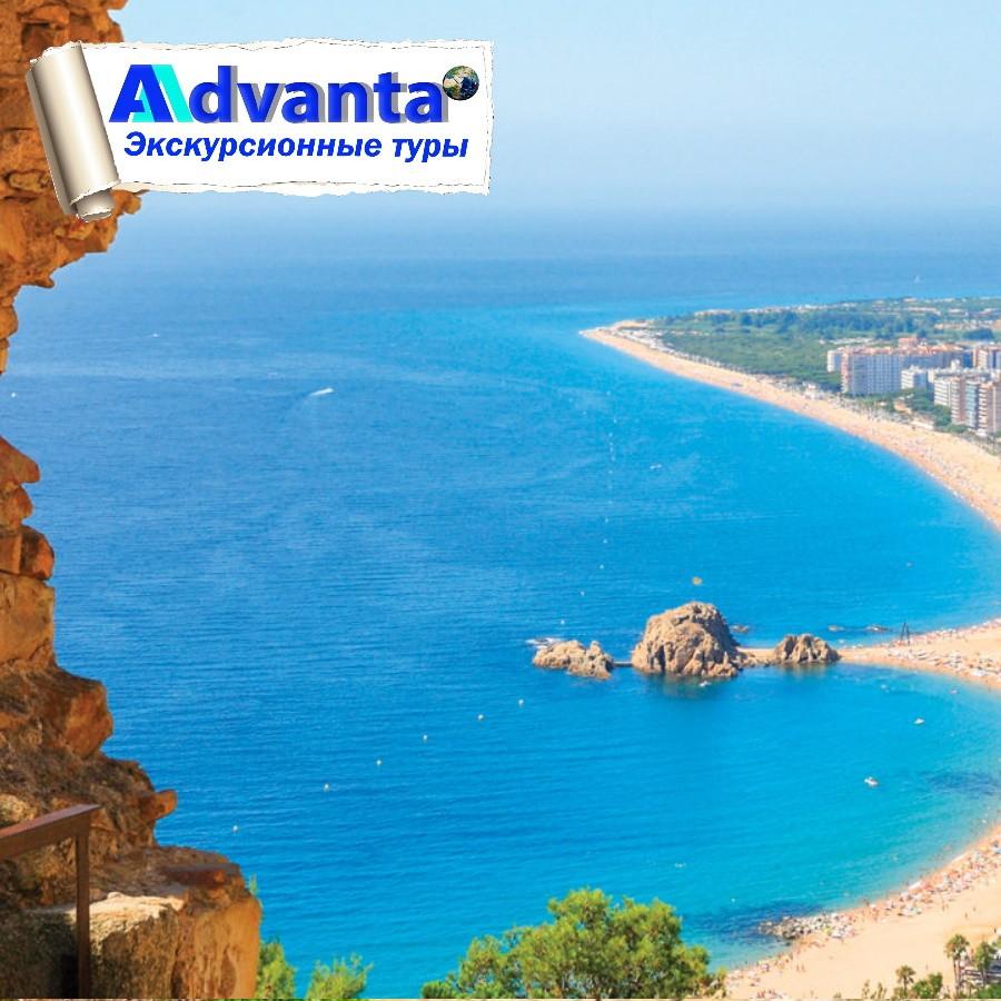Испания, Коста-Брава, отдых на море, вылет из СПб