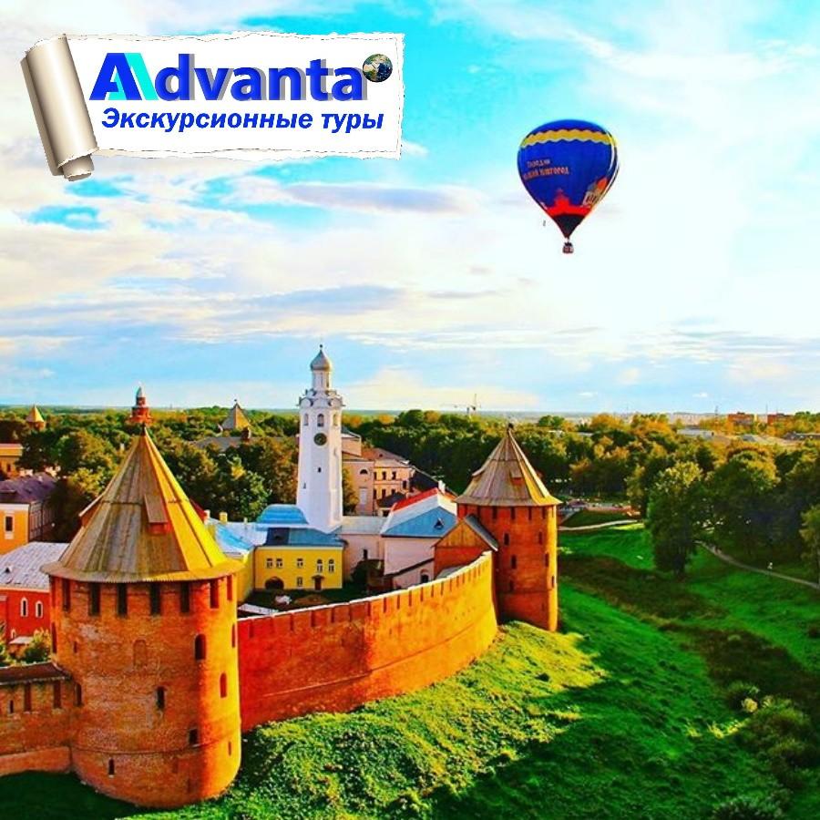 Великий Новгород. 1 день