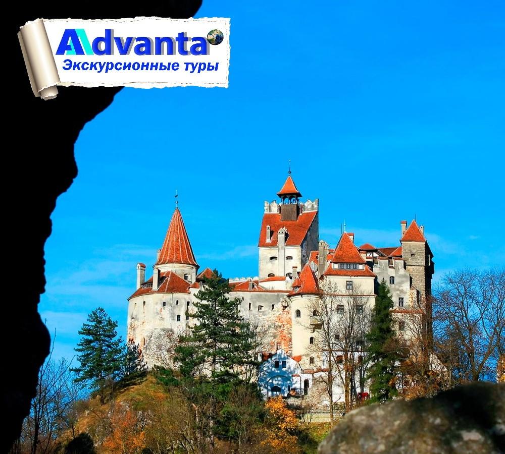 Замки Румынии. Трансильвания. Замок Дракулы