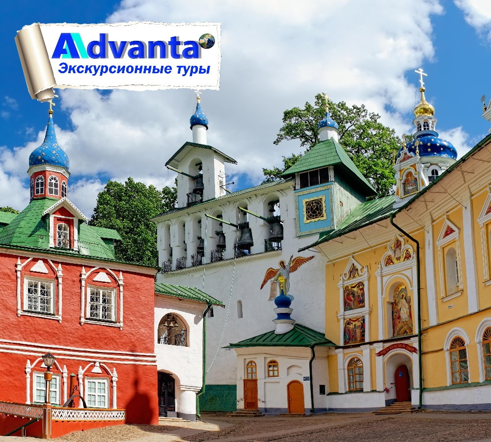 Псков, Изборск, Печоры и Пушкинские горы