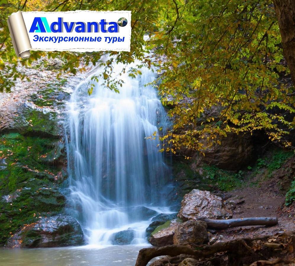 5 водопадов Адыгеи с отдыхом на геотермальных источниках.