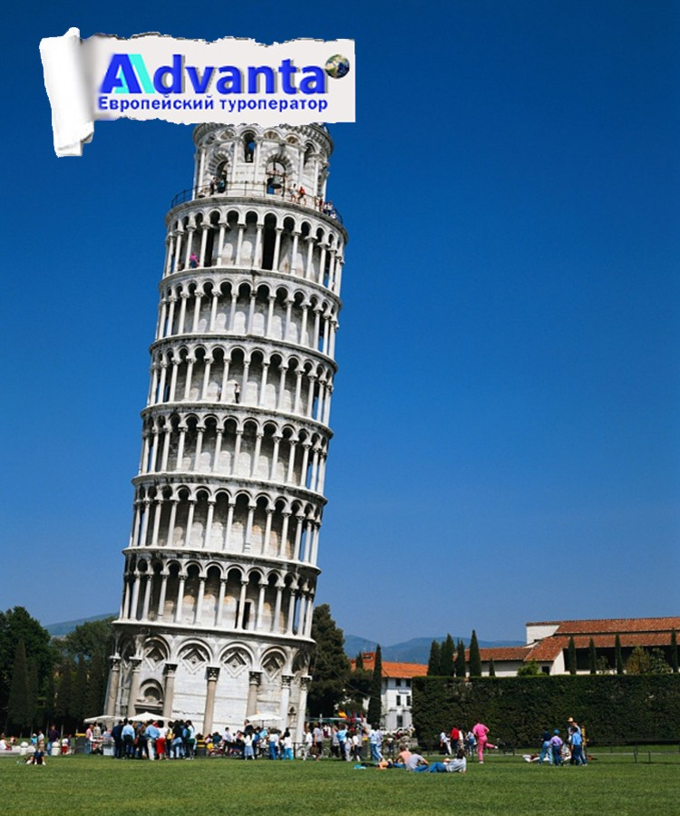 Классическая  Италия! Авиатур!