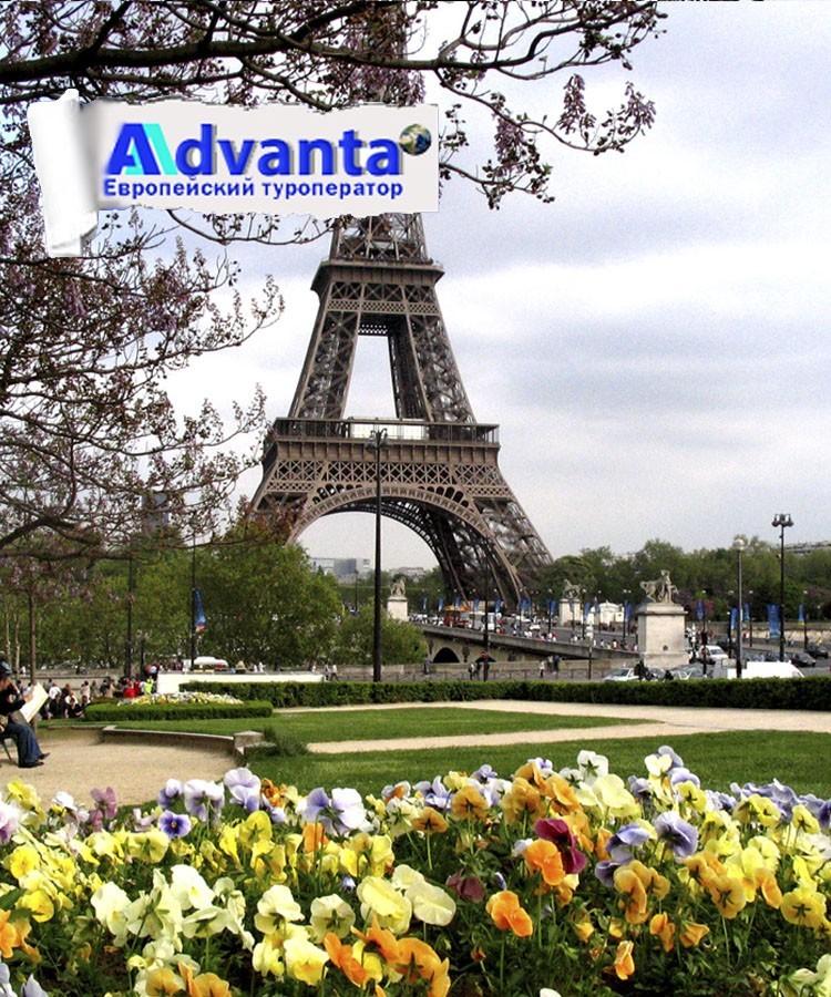 Германия-Франция-Бельгия & Disneyland