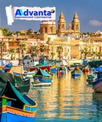 Мальта  (авиа)